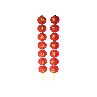 """Lampionkette """"Rot m. Schriftzeichen"""" 7er Paar"""