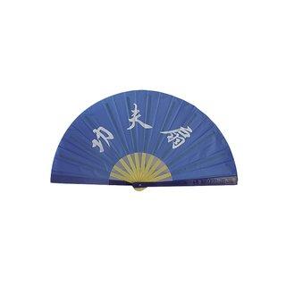 "Taichi-Fächer blau ""Kung Fu"""