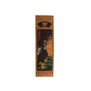 Bambusbild geschnitzt