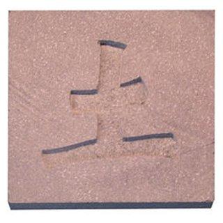 "Granit Steinplatte ""Erde"""