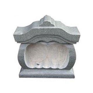 Stein Altar aus Granit, ca. 31x33x15cm