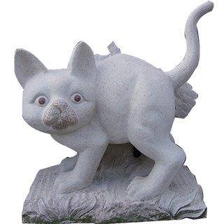 Steinfigur Katze 110x95cm