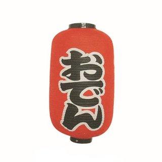 Japan Lampions Kunststoff