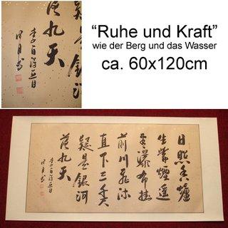 Kalligrafiebild 60x120cm