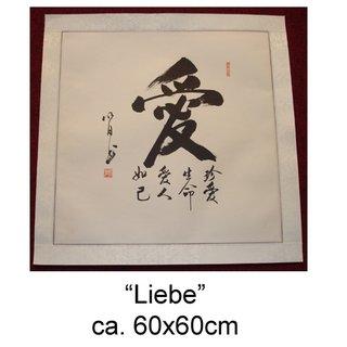 Kalligrafiebild 60x60cm
