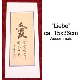 Kalligrafiebild 15x36cm