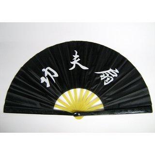 """Taichi-Fächer schwarz """"Kung Fu"""""""