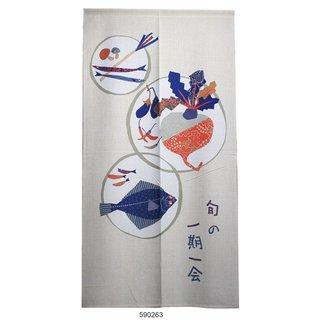 """Vorhang aus Polyester """"Fisch und Gemüse"""" 85x150cm"""