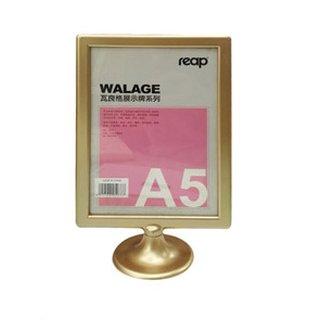 Tischaufsteller / Display, goldfarben DIN A5