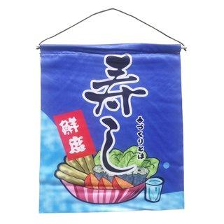 "Textil-Bild ""Sushi 1"" , 35x45cm"