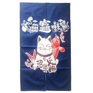 "Japanischer Vorhang ""Noren mit Japanmotiv 2"", ca. 85x140cm"
